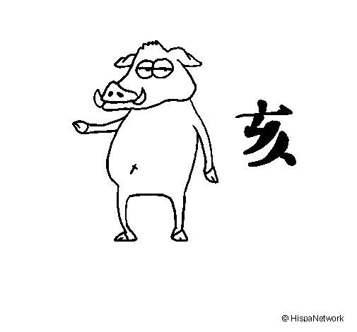 Coloriage de Cochon 2 pour Colorier